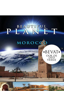 Beautiful Planet: Morocco (Blu-ray + free dvd)
