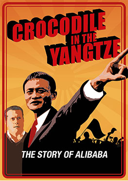 Crocodile in the Yangtze – The story of Alibaba