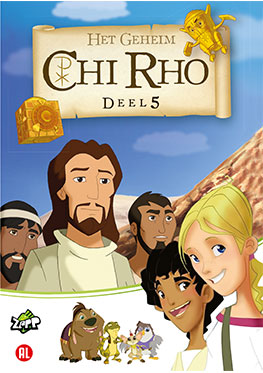 Chi Rho 05