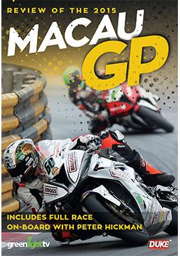Macau Grand Prix 2015