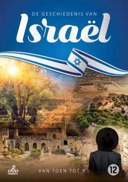 Geschiedenis van Israël