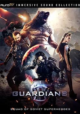 Guardians Blu-ray Auro-3D Sound Edition
